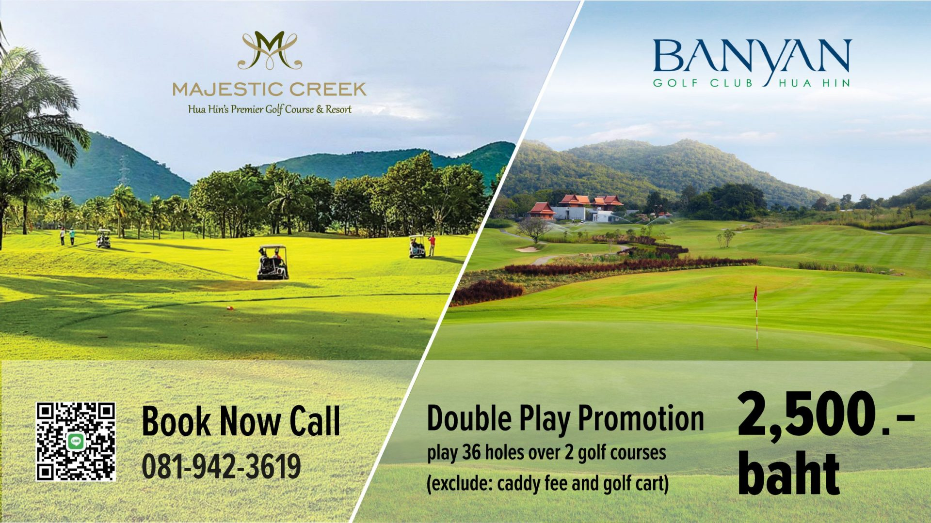 Double-play-majestic-promo4-Banyan-create-outline
